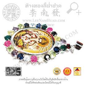 http://v1.igetweb.com/www/leenumhuad/catalog/p_1028865.jpg