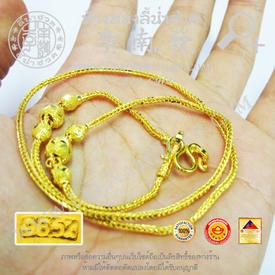 https://v1.igetweb.com/www/leenumhuad/catalog/e_1253142.jpg