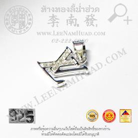 https://v1.igetweb.com/www/leenumhuad/catalog/p_1974416.jpg
