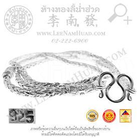 https://v1.igetweb.com/www/leenumhuad/catalog/e_920852.jpg