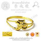 แหวนรูปโอมพระพิฆเนศวร(น้ำหนัก1กรัม)ทอง 96.5%