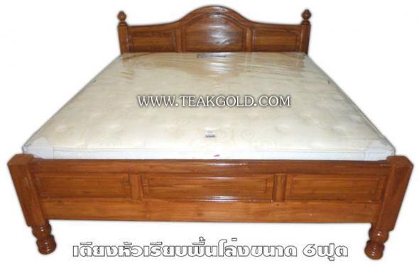 เตียงไม้สักแบบเรียบพื้นโล่ง_019