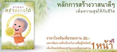 http://v1.igetweb.com/www/triluk/catalog/e_1494010.jpg