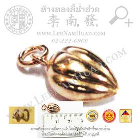 https://v1.igetweb.com/www/leenumhuad/catalog/p_1286627.jpg