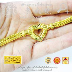 https://v1.igetweb.com/www/leenumhuad/catalog/e_1454704.jpg