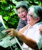 เตรียมการในวัยทำงานอย่างไร  ให้วัยเกษียณมีความสุข