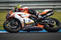 World Superbike Championship 2015