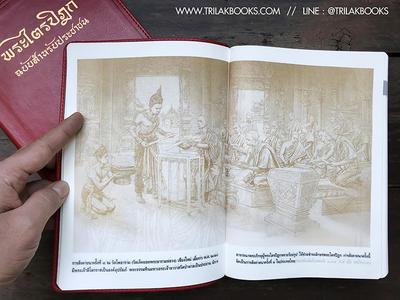 https://v1.igetweb.com/www/triluk/catalog/e_1568559.jpg