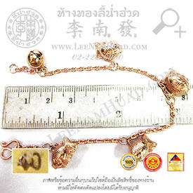 https://v1.igetweb.com/www/leenumhuad/catalog/e_1113335.jpg