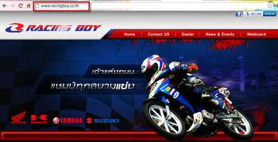 แจ้งการเปลี่ยนแปลง Website Racingboy