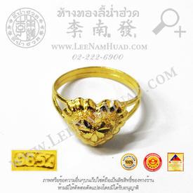 https://v1.igetweb.com/www/leenumhuad/catalog/e_1514834.jpg