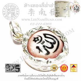 https://v1.igetweb.com/www/leenumhuad/catalog/p_1304481.jpg