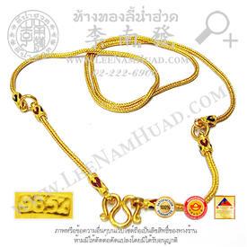 https://v1.igetweb.com/www/leenumhuad/catalog/e_1102121.jpg