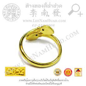 https://v1.igetweb.com/www/leenumhuad/catalog/e_1286421.jpg