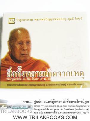http://v1.igetweb.com/www/triluk/catalog/p_1050069.jpg
