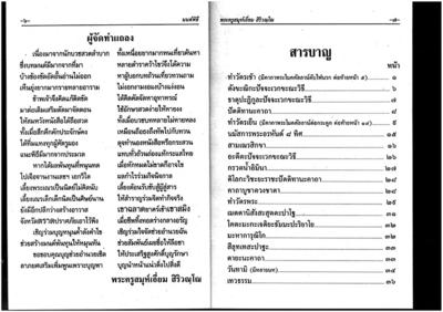 http://v1.igetweb.com/www/triluk/catalog/e_1414594.jpg