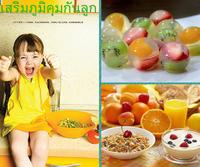 วิธีชวนลูกกินขนมเพื่อสุขภาพ