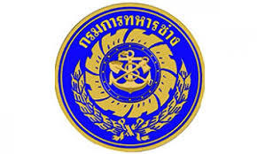 กรมการทหารช่าง เปิดสมัครสอบเข้ารับราชการ 100 อัตรา