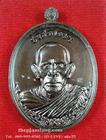 เหรียญพ่อท่านบุญให้ ปทุโม(5) รุ่น เมตตา มหาบารมี วัดท่าม่วง นครศรีธรรมราช เนื้อทองแดง ปี 2560