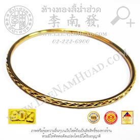 https://v1.igetweb.com/www/leenumhuad/catalog/e_1129837.jpg