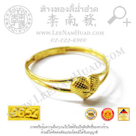 https://v1.igetweb.com/www/leenumhuad/catalog/e_1411450.jpg