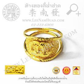 https://v1.igetweb.com/www/leenumhuad/catalog/p_1384566.jpg