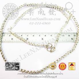 https://v1.igetweb.com/www/leenumhuad/catalog/e_1020144.jpg