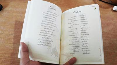 http://v1.igetweb.com/www/triluk/catalog/e_1358626.jpg