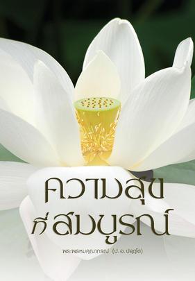 http://www.igetweb.com/www/triluk/catalog/e_1129806.jpg