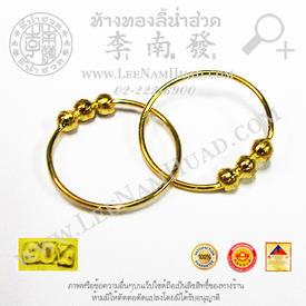 https://v1.igetweb.com/www/leenumhuad/catalog/p_1456711.jpg