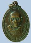 เหรียญหลวงปู่แจ้ง วัดใหม่สุนทร โนนสูง นครราชสีมา ปี๓๐