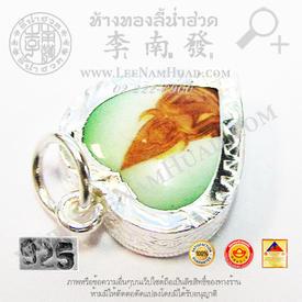 https://v1.igetweb.com/www/leenumhuad/catalog/p_1513375.jpg