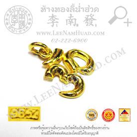 https://v1.igetweb.com/www/leenumhuad/catalog/e_1286480.jpg