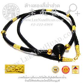 https://v1.igetweb.com/www/leenumhuad/catalog/p_1388755.jpg
