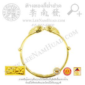 https://v1.igetweb.com/www/leenumhuad/catalog/e_1116078.jpg