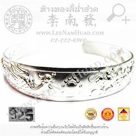 http://v1.igetweb.com/www/leenumhuad/catalog/e_932012.jpg