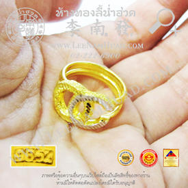 http://www.igetweb.com/www/leenumhuad/catalog/e_1484558.jpg
