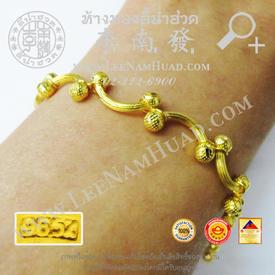 https://v1.igetweb.com/www/leenumhuad/catalog/e_1475342.jpg