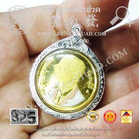 http://v1.igetweb.com/www/leenumhuad/catalog/e_1402087.jpg