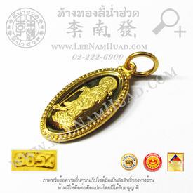 https://v1.igetweb.com/www/leenumhuad/catalog/p_1968574.jpg