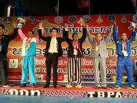 ไอเอสเอ็น ร่วมมอบรางวัล ภายในการแข่งขันกีฬาแห่งชาติ ครั้งที่ 43 ที่จังหวัดนครราชสีมา