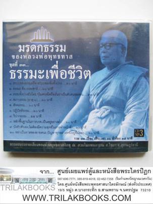 http://www.igetweb.com/www/triluk/catalog/p_1039016.jpg