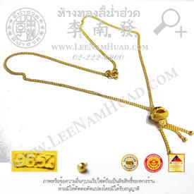 https://v1.igetweb.com/www/leenumhuad/catalog/p_1986152.jpg