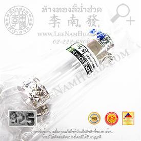 https://v1.igetweb.com/www/leenumhuad/catalog/p_1440589.jpg