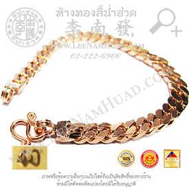 https://v1.igetweb.com/www/leenumhuad/catalog/e_1113307.jpg