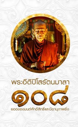 http://www.igetweb.com/www/triluk/catalog/p_1722000.jpg