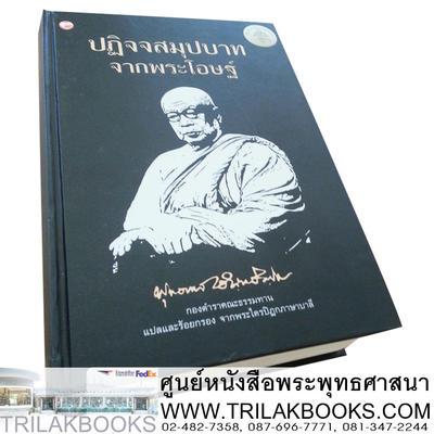 http://v1.igetweb.com/www/triluk/catalog/p_865714.jpg