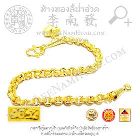 https://v1.igetweb.com/www/leenumhuad/catalog/p_1569816.jpg