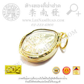 https://v1.igetweb.com/www/leenumhuad/catalog/e_1072860.jpg