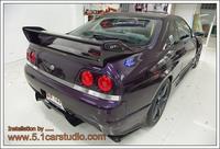 R33 Pioneer + DLS